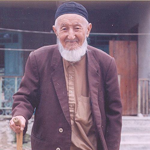 شاجان