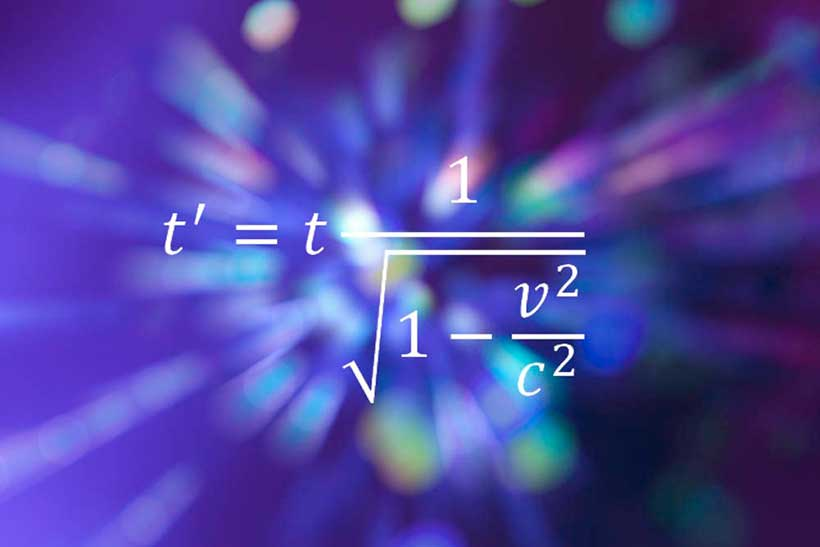زیبایی علم
